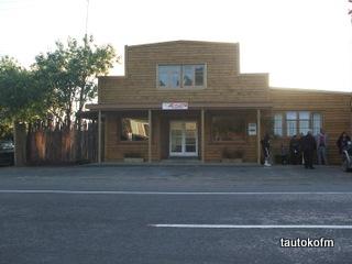 Tautoko FM studio 2009